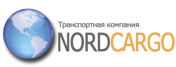 NordCargo|Норд Карго